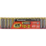 パナソニック アルカリ 乾電池単3形 増量 12+2本