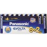 乾電池エボルタ単4形 LR03EJSP 8+2本