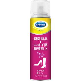 ドクター・ショール 消臭・抗菌 靴スプレーBP(ベビーパウダーの香り) 150mL