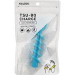 TSU−BO CHARGE/マルチ・ツボ・バー 1個