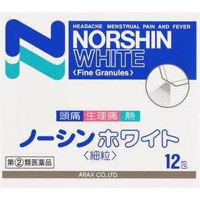 ノーシンホワイト<細粒> 12包 [指定第2類医薬品]