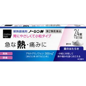 ノーシンAc 24錠 [第2類医薬品]