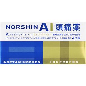 ★ノーシンアイ頭痛薬 48錠 [指定第2類医薬品]