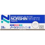 ノーシンホワイト錠 24錠 [指定第2類医薬品]