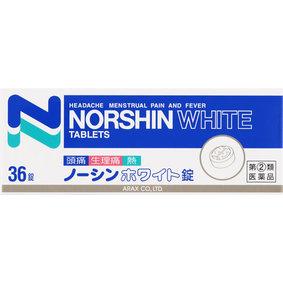 ノーシンホワイト錠 36錠 [指定第2類医薬品]