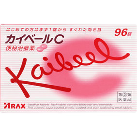 カイベールC 96錠 [指定第2類医薬品]
