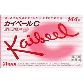 カイベールC 144錠 [指定第2類医薬品]