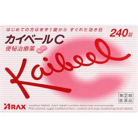 カイベールC 240錠 [指定第2類医薬品]