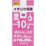 イチジク浣腸10 10g×4個 [第2類医薬品]