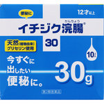 イチジク浣腸30 30g×10個 [第2類医薬品]