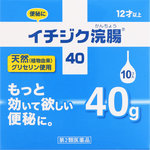 イチジク浣腸40 40g×10個 [第2類医薬品]