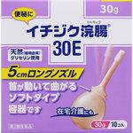 イチジク浣腸30E 30g×10個 [第2類医薬品]