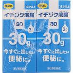 イチジク浣腸30 30g×2個×12箱 [第2類医薬品]