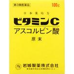 日本薬局方 ビタミンC アスコルビン酸原末 100g [第3類医薬品]