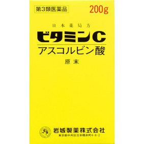 日本薬局方 ビタミンC アスコルビン酸原末 200g [第3類医薬品]