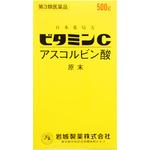 日本薬局方 ビタミンC アスコルビン酸原末 500g [第3類医薬品]