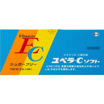 ユベラ−Cソフト 192包(2包×96個) [第3類医薬品]