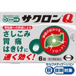 ★サクロンQ 6錠 [第2類医薬品]