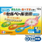 ★新セルベール整胃<細粒> 12包 [第2類医薬品]