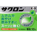 サクロン 10包 [第2類医薬品]