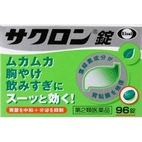 サクロン錠 96錠 [第2類医薬品]