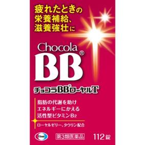 チョコラBBローヤルT 112錠 [第3類医薬品]