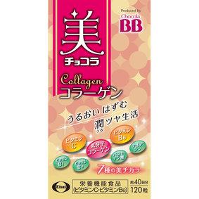 ※美 チョコラ コラーゲン 39.6g(330mg×120粒)