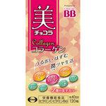 美 チョコラ コラーゲン 39.6g(330mg×120粒)