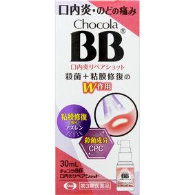 チョコラBB口内炎リペアショット 30mL [第3類医薬品]