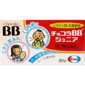 チョコラBBジュニア 80錠 [第3類医薬品]
