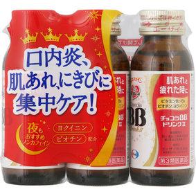 チョコラBBドリンクII 50mL×3本 [第3類医薬品]