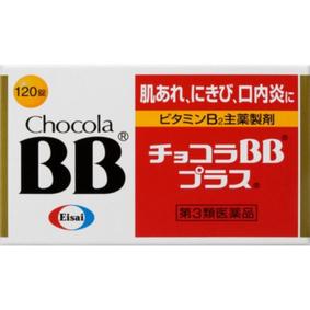 チョコラBBプラス 120錠 [第3類医薬品]