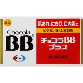 チョコラBBプラス 250錠 [第3類医薬品]