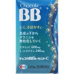 チョコラBBルーセントC 120錠 [第3類医薬品]