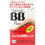 チョコラBBピュア 40錠 [第3類医薬品]