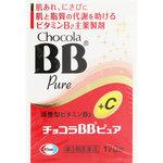 チョコラBBピュア 170錠 [第3類医薬品]