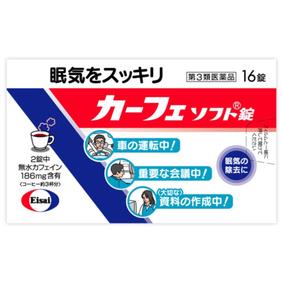 カーフェソフト錠 16錠 [第3類医薬品]