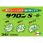 サクロンS 34包 [第2類医薬品]