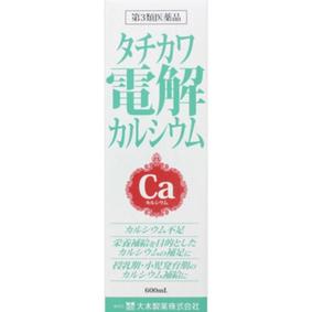 タチカワ電解カルシウム 600mL [第3類医薬品]