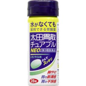 太田胃散チュアブルNEO 28錠 [第3類医薬品]