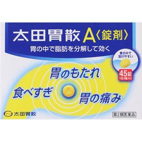 太田胃散A<錠剤> 45錠 [第2類医薬品]