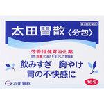 太田胃散<分包> 16包 [第2類医薬品]