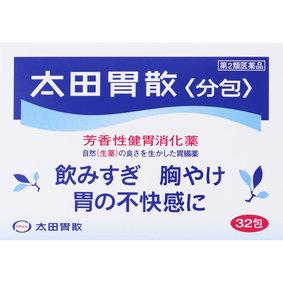 太田胃散<分包> 32包 [第2類医薬品]