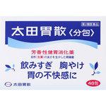 太田胃散<分包> 48包 [第2類医薬品]