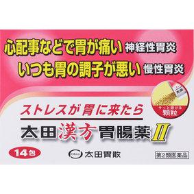 太田漢方胃腸薬II 14包 [第2類医薬品]
