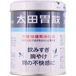 太田胃散 210g [第2類医薬品]
