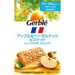 ジェルブレ 砂糖不使用シリーズ アップル&ヘーゼルナッツビスケット ポケットサイズ 4枚(57.5g)