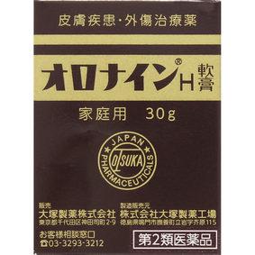 オロナインH軟膏 30g [第2類医薬品]