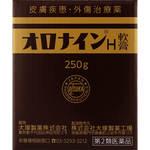 オロナインH軟膏 250g [第2類医薬品]