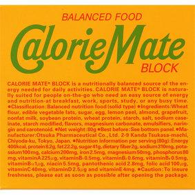 カロリーメイト ブロック(フルーツ味) 80g
